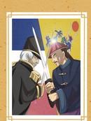 劉銘傳漫畫大賽大陸賽區故事類作品8